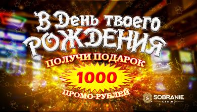 Онлайн казино со ставкой от 10 копеек — Slotics — Топ
