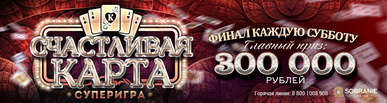 Онлайн Казино В Беларуси - omaticinstrukciya