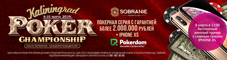 Вулкан Миллион: игровые автоматы и официальный сайт казино